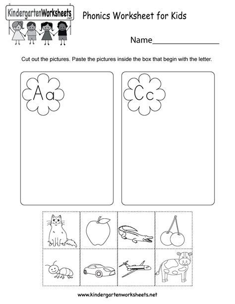 printable phonics worksheet  kids
