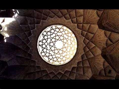 lingua persiana la lingua persiana