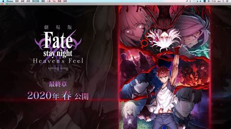 fate stay night heavens feel pcandroid