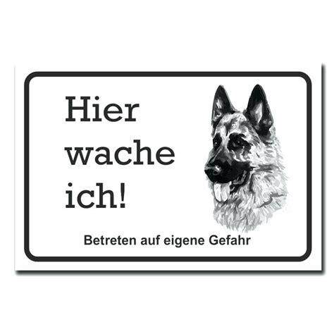 vorsicht hund schild ayudamicronesiaorg