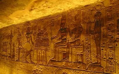 Wallpapers Egypt Advertisement