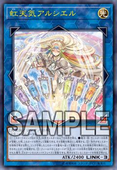 yu gi  ocg duel monsters deck build pack spirit warriors