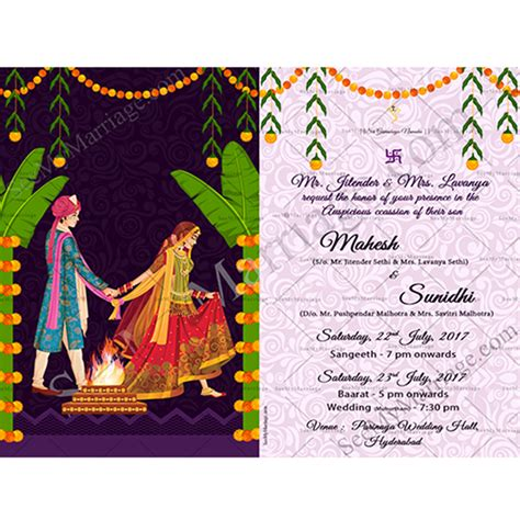 Ayushman Bhava A North Indian Style Traditional Couple