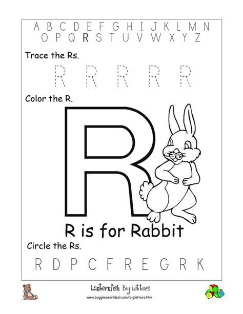 alphabet worksheets for preschoolers alphabet worksheet 970 | 9605806cde628db341fa955dce3c05cb