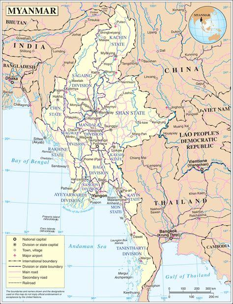 myanmar familypedia fandom powered  wikia