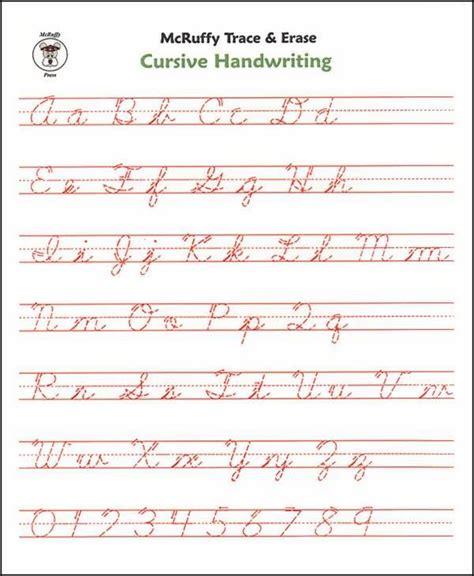 Handwriting Practice Worksheet  Hand Writing