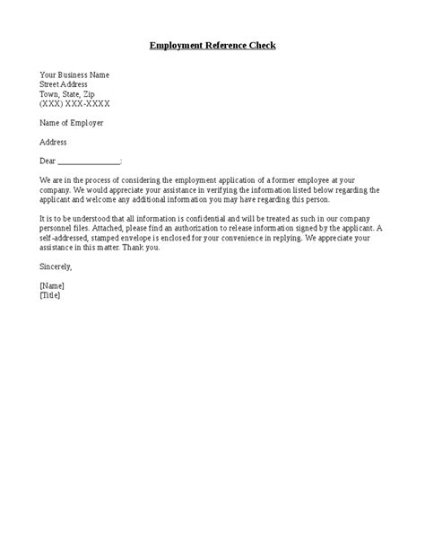 employment reference check by letter hashdoc