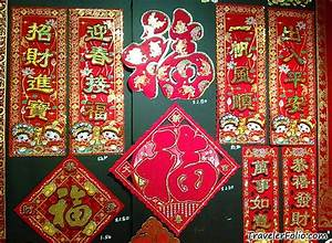 Chinese new year couplets images and decorations ~ Burns ...