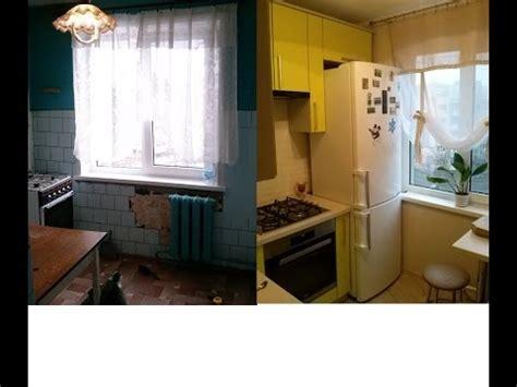 Ремонт кухни 6 кв м (ЧАСТЬ 1) Youtube
