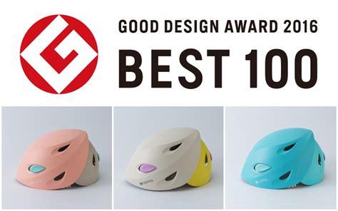 2016年度グッドデザイン賞ベスト100受賞 女性向けアウトドアブランドravina オフィシャルブログ