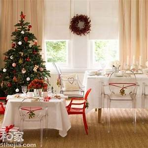 圣诞节客厅布置方案大集合 14图详解装饰细节 2 新浪家居
