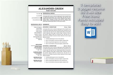 Pages Cv Template Free by Resume Template 1 2 Pages Cover Letter Template