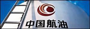 China Aviation Oil