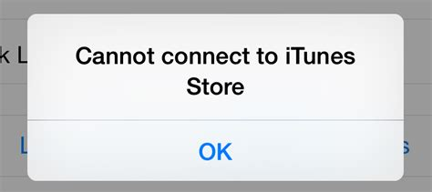 cannot connect to app iphone users getting cannot connect to itunes error