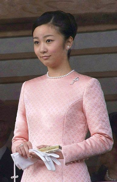 Princess Kako is going to be studying at Leeds next year