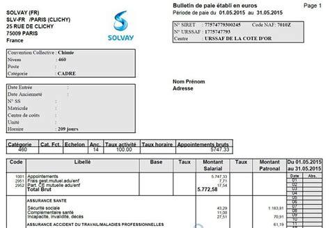 modele fiche de paie vacataire document