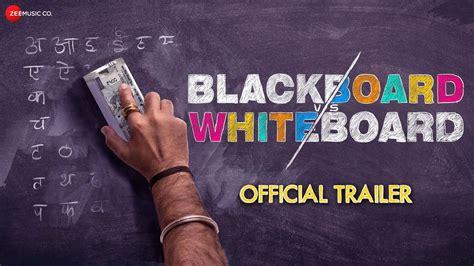 blackboard  whiteboard official trailer raghubir
