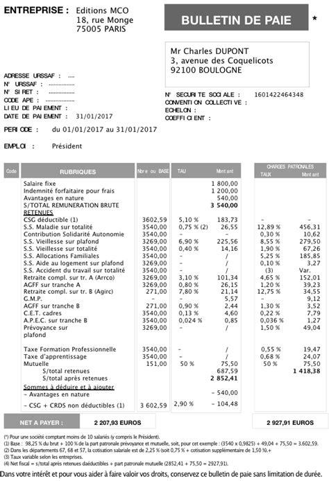 modele fiche de paie excel bulletin de salaire excel gratuit tv19 jornalagora