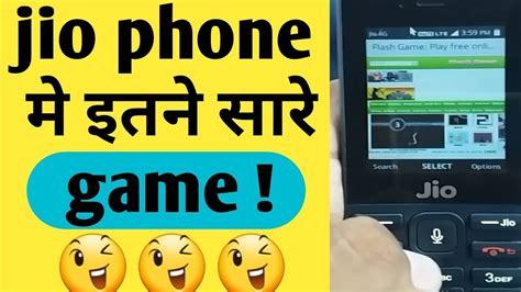 Jio Phone Me Online Game Kaise Khele /jio Phone Me Game