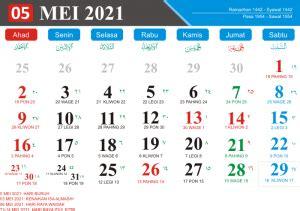 Kalender tahun 2020 lengkap beserta hari pasaran jawa, kalender hijriyah dan hari libur nasional, garatis download theplate kalender tahun 2020 lengkap tanggalan jawa 2020 penanggalan jawa dan kalender hijriyah ntahun 1441 h anda bisa mendownload aplikasi kalender tahun 2020 beserta. Kalender Tahun 2021 CDR PDF JPG Lengkap dengan Hari Libur Nasional Gratis Download - Kalender ...