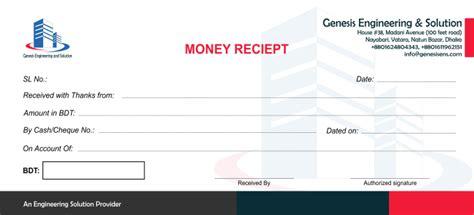design minimal money receipt or invoice by riiiimo