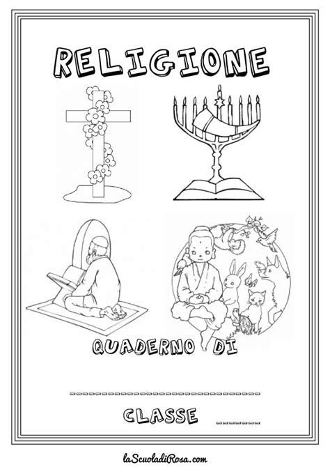 disegni oratorio da colorare chiesa da colorare giochi immagini da colorare