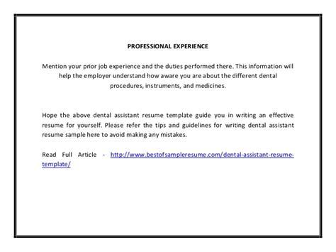 Dental Assistant Resume Template by Dental Assistant Resume Template Pdf