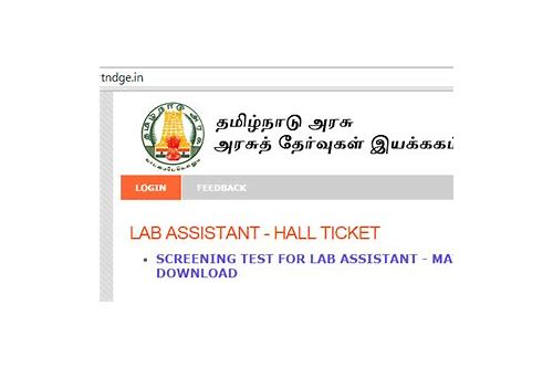 tndge lab assistant exam hall ticket download