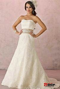 jcpenney outlet wedding dresses pictures ideas guide to With wedding dress outlet