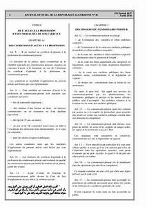 Nouveau code des investissement algerie 2016