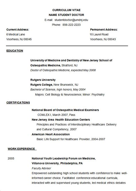 Resume Template For Word 2007 by Microsoft Word Resume Template 49 Free Sles