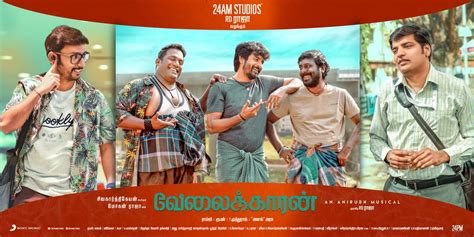 Watch Tamil Movies Online For Free