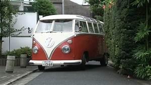 1964 Vw Bus Start