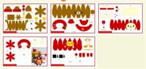 Rilakkuma Free Printable Diy Christmas Paper Crafts Christmas Tree Bases 7.5 Prelit Card 13 Ft Shop 20 Coupon In Cartoon Free Crochet Pattern Where To Buy Stands