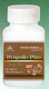 propolis capsule green world