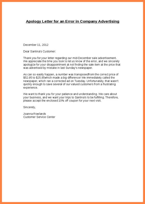 apology letter to 9 apology letter to company sle company letterhead