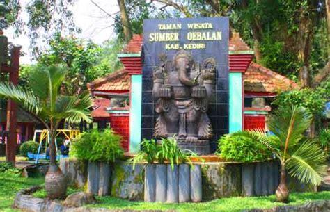 taman wisata ubalan kediri kresnabayu