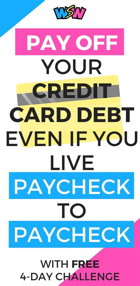 Look for all the catches above and more, such as transfer fees don't relax your spending habits because you've successfully paid off some debt. How To Quickly Pay Off Credit Card Debt When You Have No Money - Wh | Paying off credit cards ...