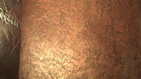 textured metallic wall finish youtube