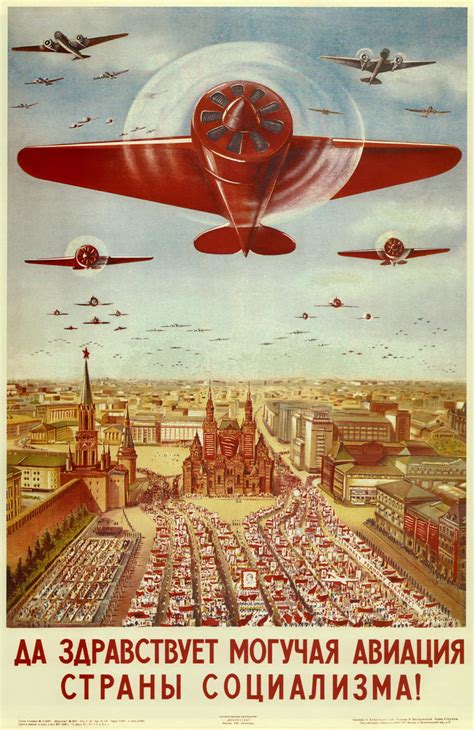soviet union vintage aviation poster