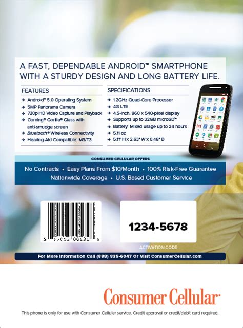 us cellular customer service phone number activate your phone