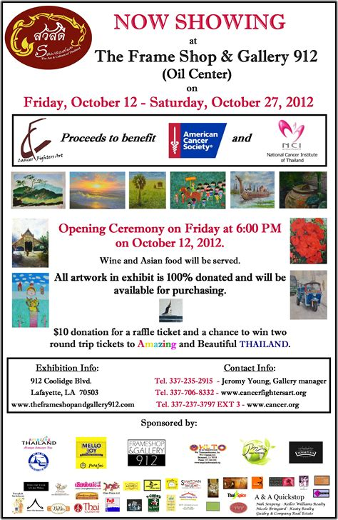 asianpacific american society showing frame shop gallery