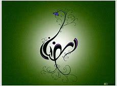 Happy Ramadan Mubarak HD Islamic wallpapers Scoopak