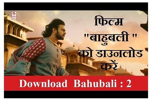 bahubali 2 movie songs mp3 free download hindi