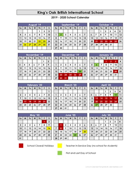 academic calendar kings oak british international school