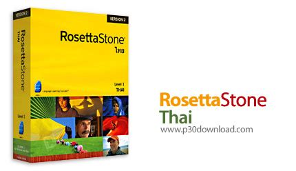 Rosetta Stone Thai V2 A2z P30 Download Full Softwares, Games. Universities In Savannah Ga What Is Revision. Trinity Senior Living Communities. Howard University Degrees Term Business Loans. Personal Fitness Training Domain Site Hosting. Ds9 Imaging Analysis Software. Email Marketing Mailing Lists. Malwa College Bondli Samrala. Security Moving And Storage Tummy Tuck Pain