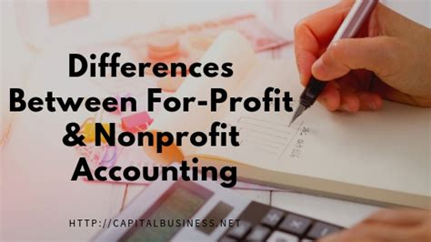 differences   profit nonprofit accounting