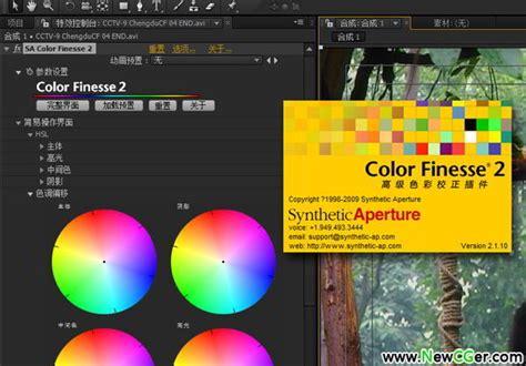 color finesse color finesse 2 1 10 ae pr 应用汉化版下载及安装 171 新cg儿 ae插件下载网