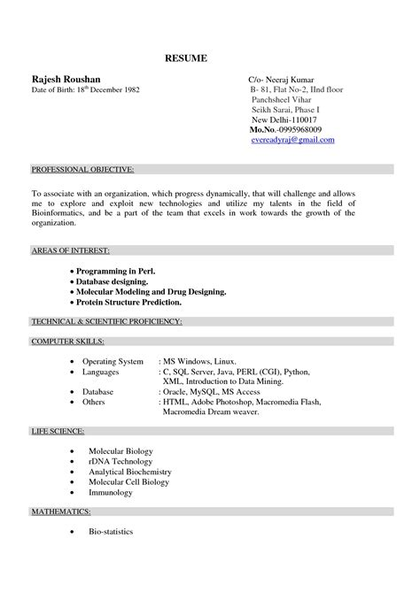 resume format for biotechnology freshers it resume cover