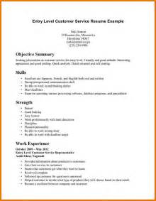 Customer Service Resume Objective Or Summary 6 objective summary exle assistant cover letter